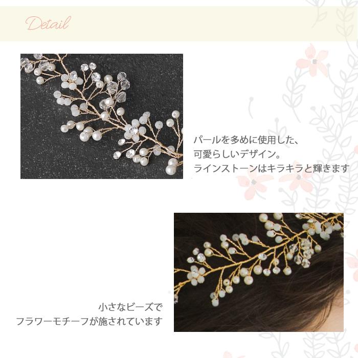 リボンカチューシャ・バックカチューシャ【ゴールドカラーの小枝風】H-021 ,花嫁,アクセサリー