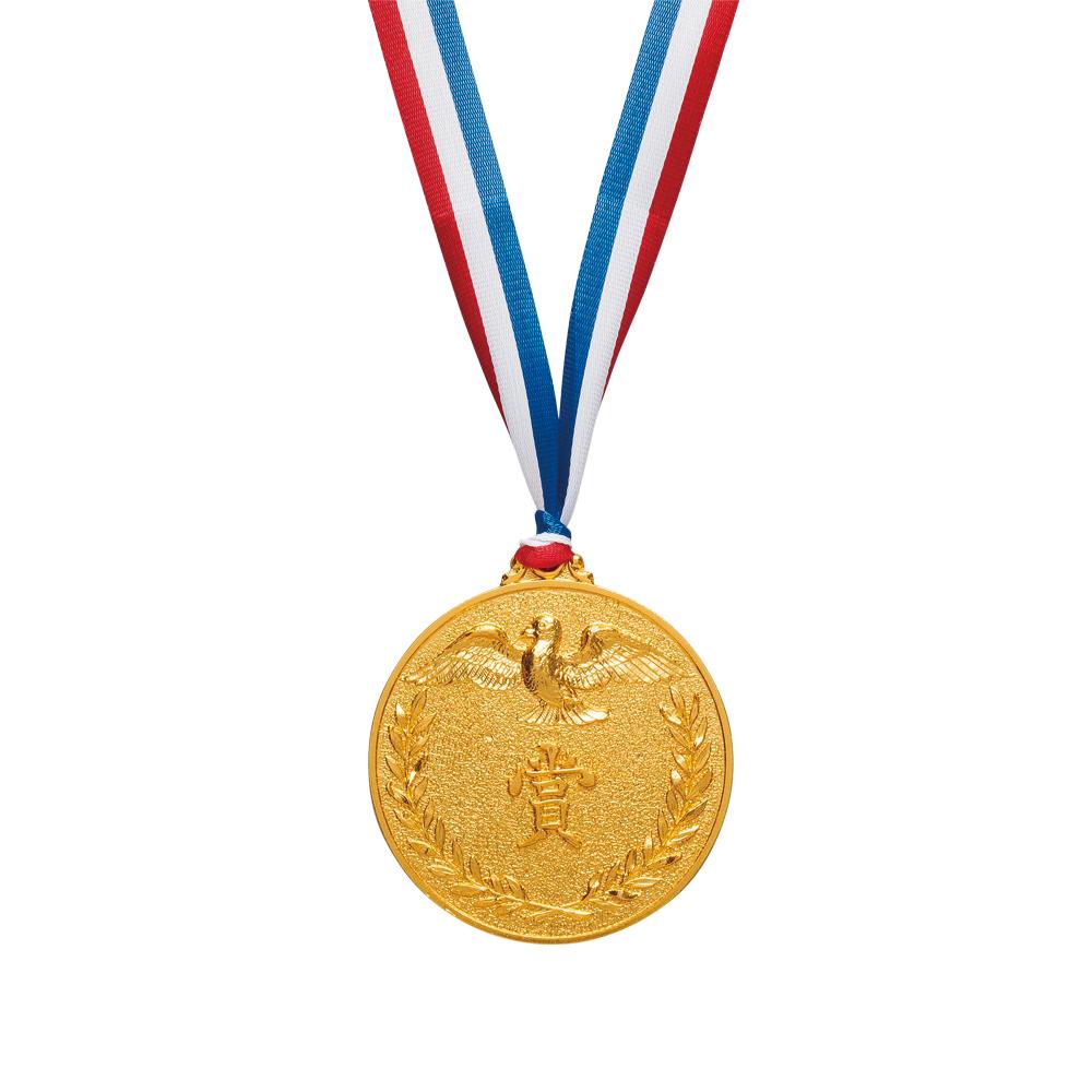 メダル 金 アルミ製 M16-G (51606)