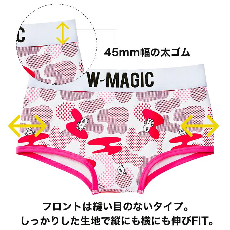 【期間限定20%OFF】しぶもぐちゃん迷彩パンツ