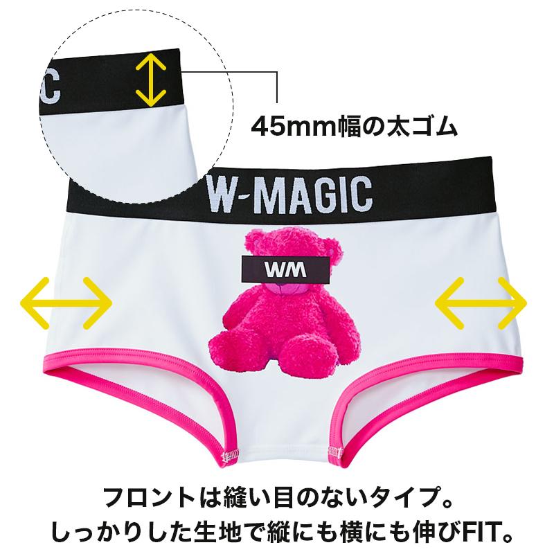 PINK BEAR ボクサー パンツ W-Magic