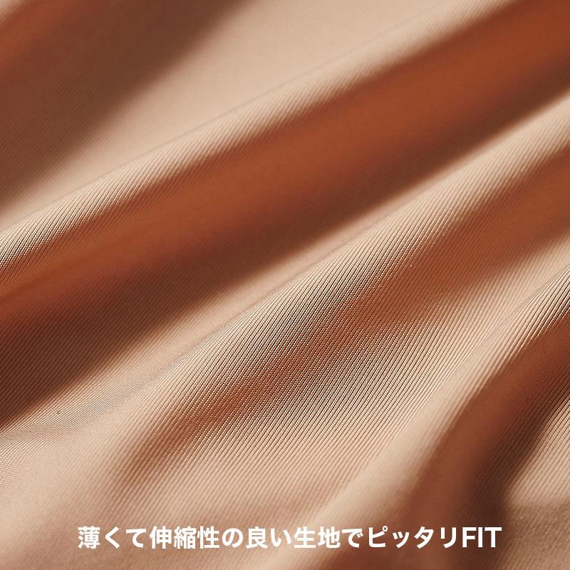 シームレスボクサーパンツ W-Magic