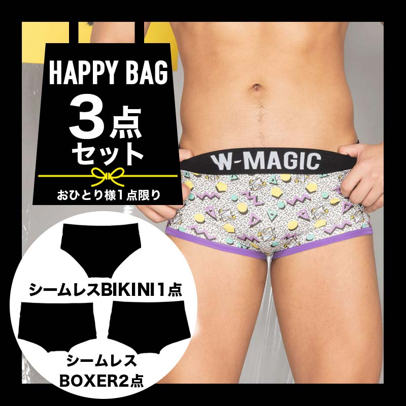 【HAPPY BAG】3点セット