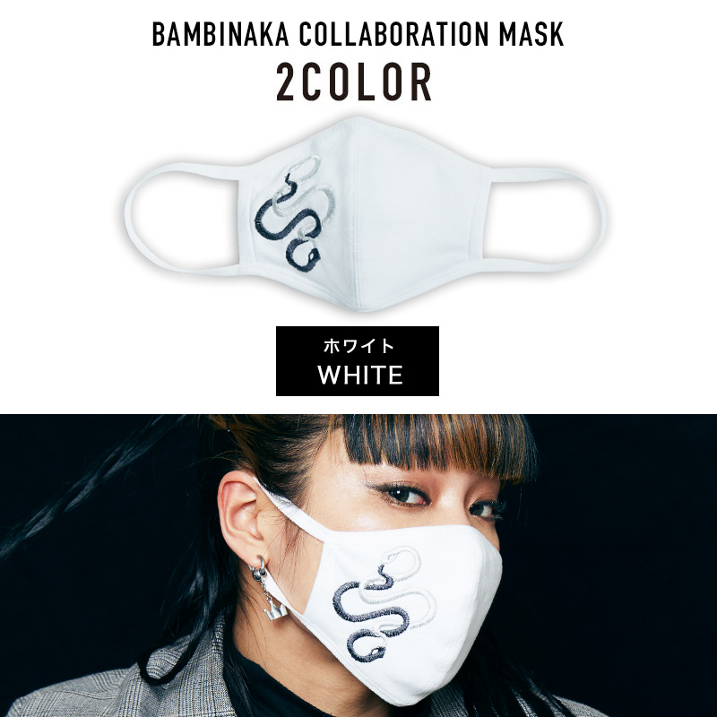 【完全受注生産限定商品】BAMBINAKA COLLABORATION MASK(OUROBOROS)