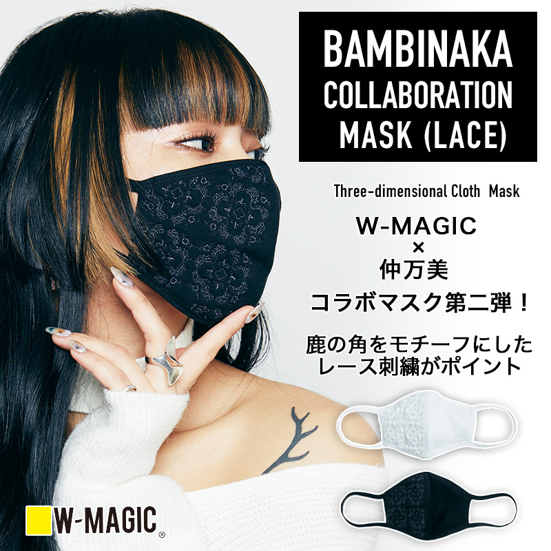 【完全受注生産限定商品】BAMBINAKA COLLABORATION MASK(LACE)