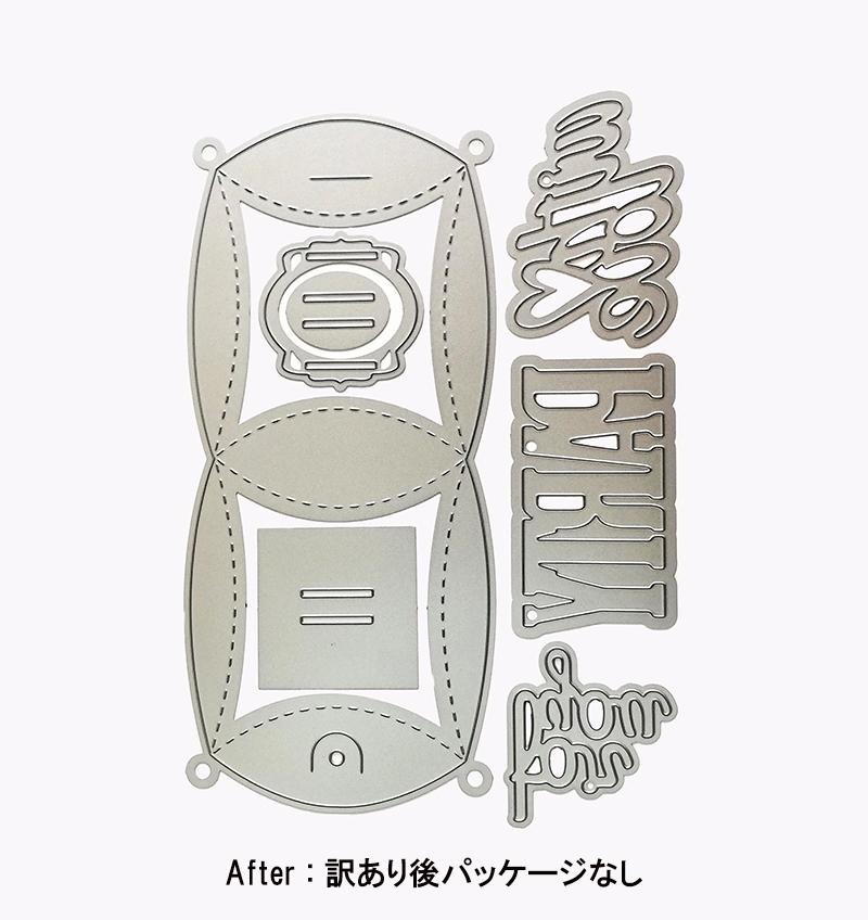 訳あり商品 数量限定限り!!370E/Tonic Studios/トニック・スタジオ/ダイ(抜型)/Pillow Box Sentiment ピローボックス テキスト