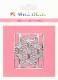 368/WonderHouse/ワンダーハウス/ダイ(抜型)/桔梗麻の葉 ランタン