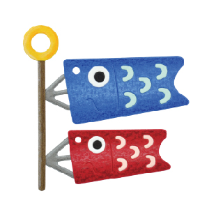 57-100_6-1300/WonderHouse/ワンダーハウス/スポンジダイ(抜型)/children's day こどもの日 端午の節句 こいのぼり 鯉のぼり