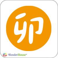 W1386/ワンダーハウス/スポンジダイ(抜型)/rabbit うさぎ ウサギ 兎 卯