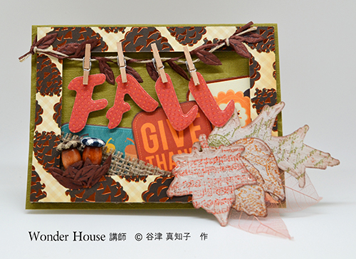 059/WonderHouse/ワンダーハウス/ダイ(抜型)/葉っぱ アイコン モチーフ 4枚入
