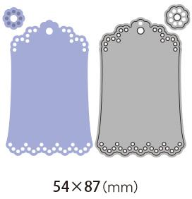6002-0285/Joy! Crafts/ジョイ・クラフツ/ダイ(抜型)/Tag no.2 タグ