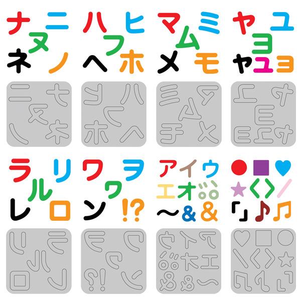 42-10(1-12)/WonderHouse/ワンダーハウス/スポンジダイ(抜型)/カタカナ 12枚セット