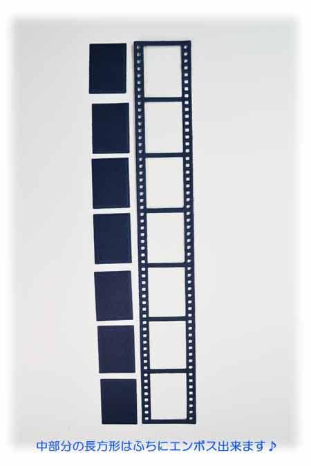 155/WonderHouse/ワンダーハウス/ダイ(抜型)/12インチボーダー Film Strip フィルムストリップ