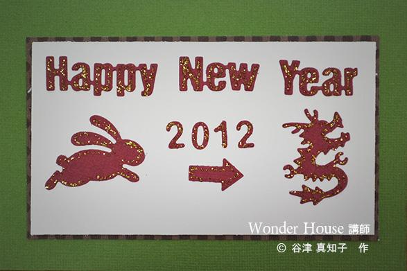 35-005/WonderHouse/ワンダーハウス/スポンジダイ(抜型)/dragon ドラゴン りゅう 龍 竜 辰