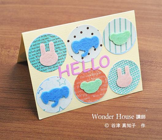 35-031/WonderHouse/ワンダーハウス/スポンジダイ(抜型)/animals 動物アイコン セット