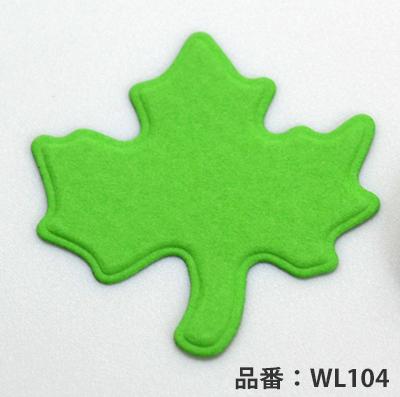 112/WonderHouse/ワンダーハウス/ダイ(抜型)/プチプラ150円 きのこ