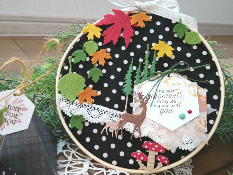 松本志帆先生「ダイカットマシンと刺繍枠で作る 秋のホームデコレーションとプチギフト」10/25開催分スクラップブッキング教室