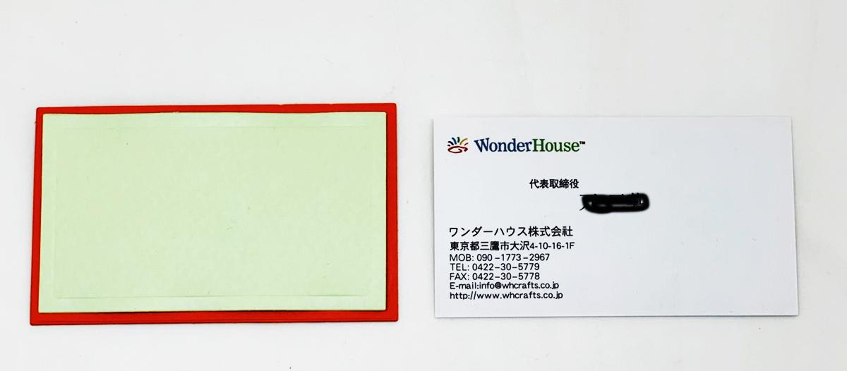 【376】/ワンダーハウス/ダイ(抜型)/Nesting die ネスティングダイ 寺沼麻美