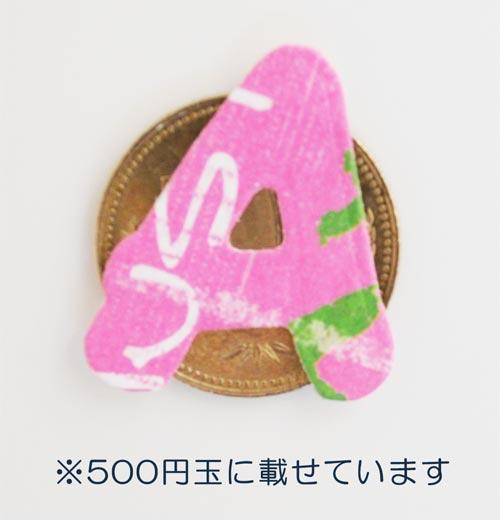 150/ワンダーハウス/ダイ(抜型)/アルファベット 数字 大文字セット