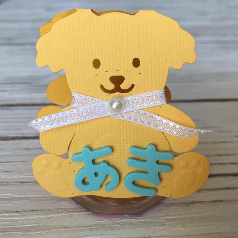 348/WonderHouse/ワンダーハウス/ダイ(抜型)/犬 いぬ イヌ ドッグ Dog