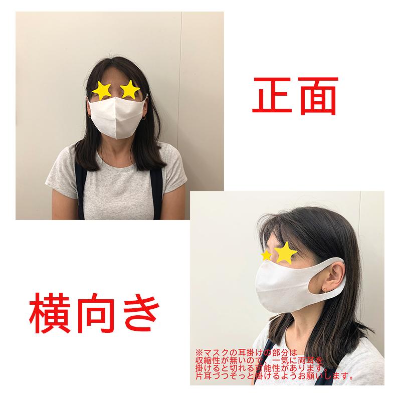 【388】/ワンダーハウス/ダイ(抜型)/マスク 型抜き(男性用)