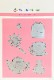 305/WonderHouse/ワンダーハウス/ダイ(抜型)/Tea Set ティー セット カップ ソーサー お茶会