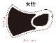【389】/ワンダーハウス/ダイ(抜型)/マスク 型抜き(女性用)