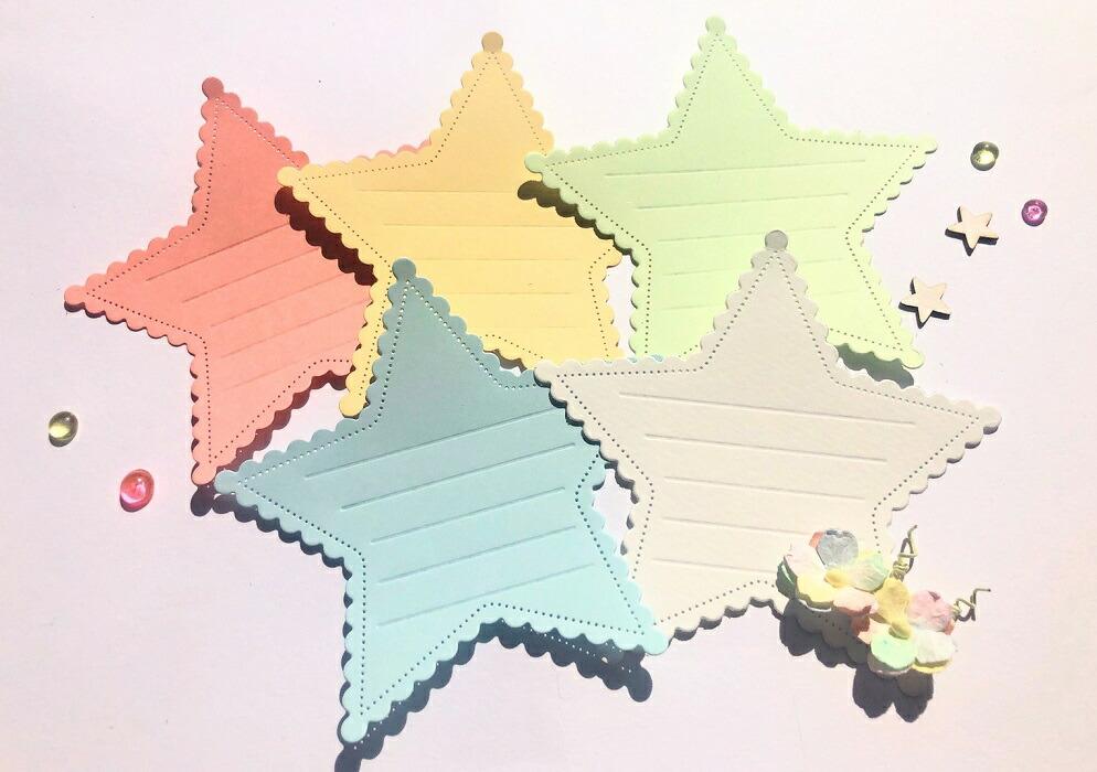 【405】/ワンダーハウス/ダイ(抜型)/メッセージカード 寄せ書き 星形  スカラップ