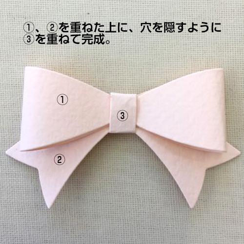 308/WonderHouse/ワンダーハウス/ダイ(抜型)/Ribbon リボン 大