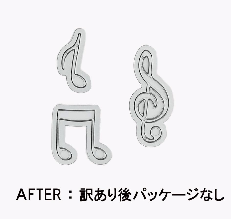 訳あり商品 ワンダーハウス/ダイ(抜型)/Rococo Petite Musical Notes 音符
