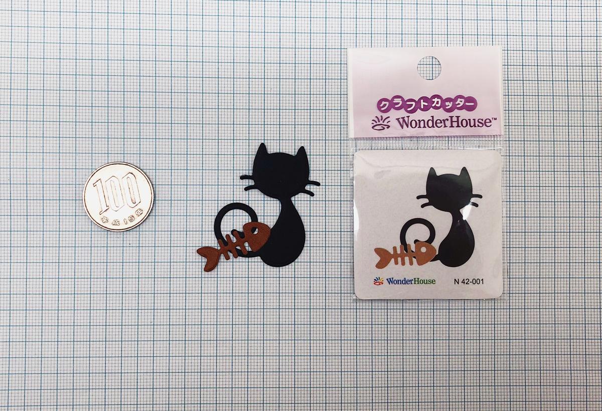 N42-001/WonderHouse/ワンダーハウス/ダイ(抜型)/cat ネコ ねこ 猫