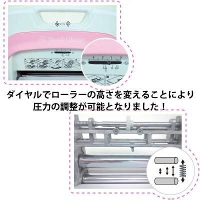 【W005】ワンダーハウス/ダイヤル調整機能付き ダイカットマシン/Melody メロディ 中型マシン登場!!