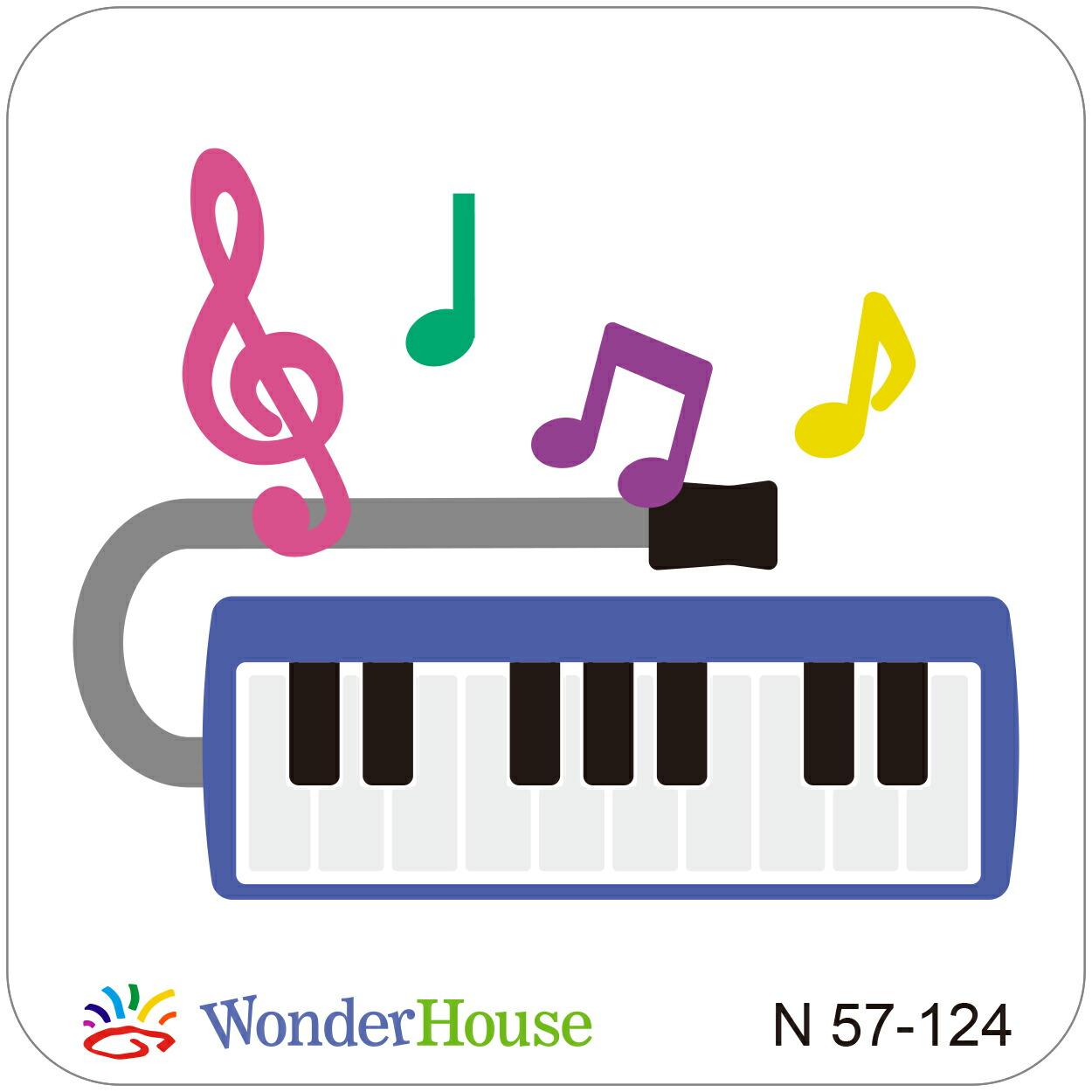 【N57-124】/ワンダーハウス/ダイ(抜型)/ 鍵盤ハーモニカ ピアニカ メロディオン 音符  寺沼麻美