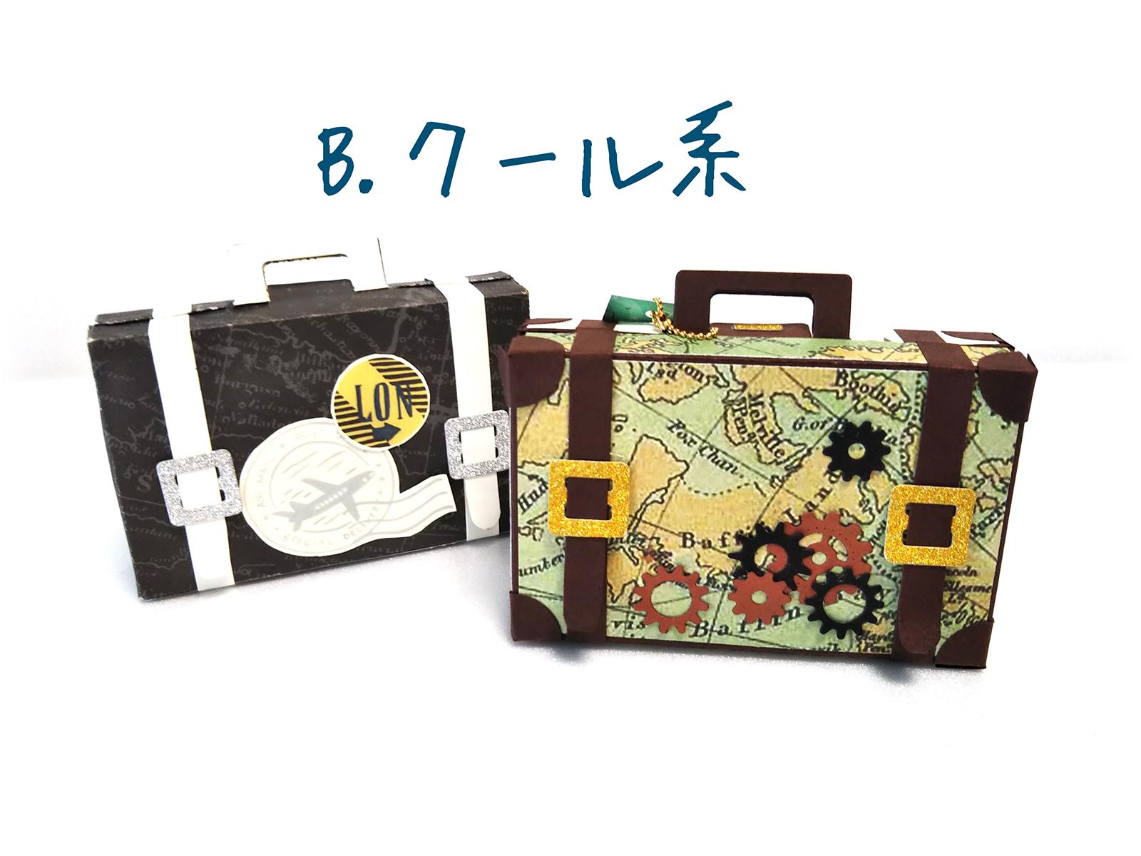 落合才子先生 初夏を彩るときめきミニトランク& ハッピーバック セット