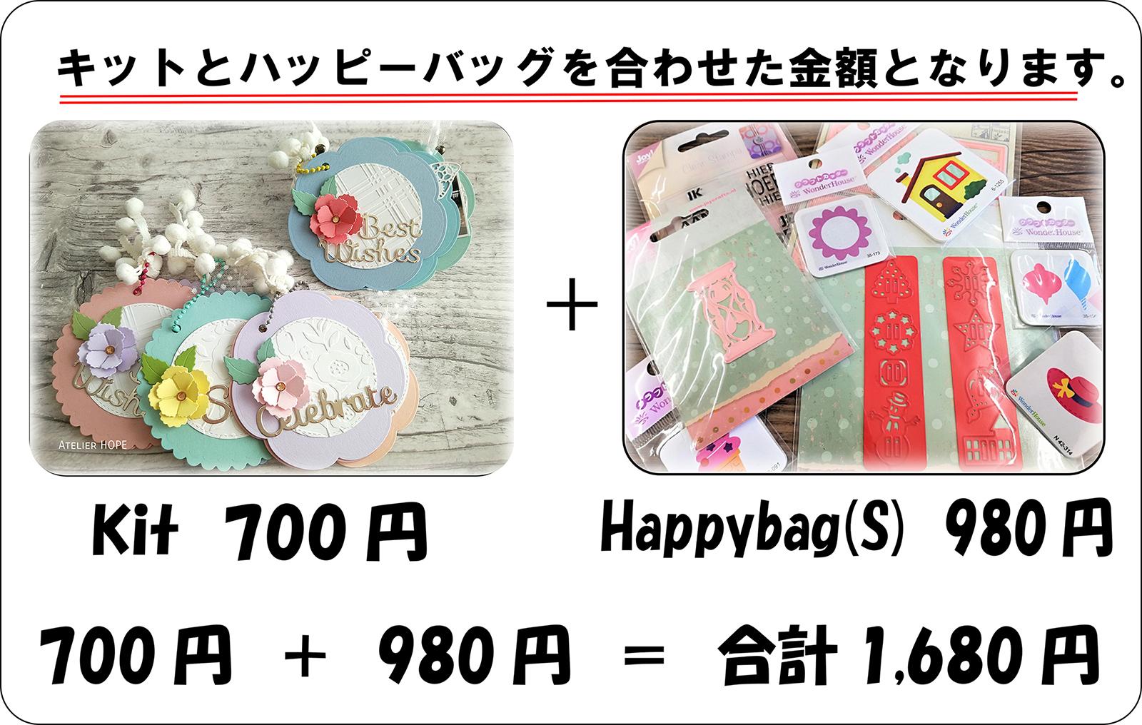 松本志帆先生 マカロンカラーのミニブック & ハッピーバックセット