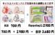 柿沼聡美先生 シェイカー スパングルのミニバッグ 豆ブック付き& ハッピーバックセット