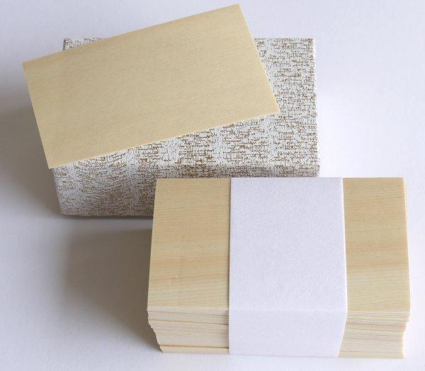【木製文具】【木の名刺】 名刺台紙 ひのき