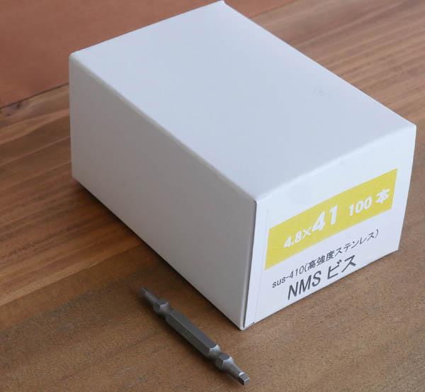 NMS高強度ステンレスビス【41mm】100本入(ビット付) 〔ソフトウッド・ハードウッド対応〕 日本製