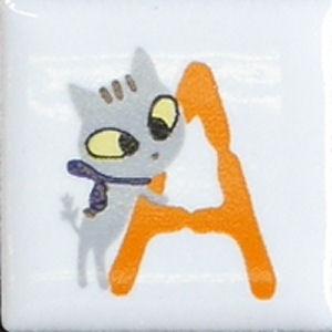 【陶器】【タイル】【アニーブンキャッツ】 ピチタイル文字「A」