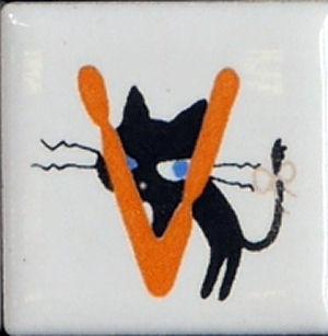 【陶器】【タイル】【アニーブンキャッツ】 ピチタイル文字「V」