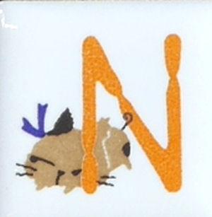 【陶器】【タイル】【アニーブンキャッツ】 ピチタイル文字「N」