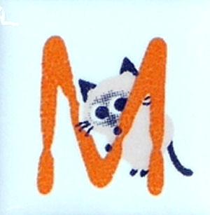 【陶器】【タイル】【アニーブンキャッツ】 ピチタイル文字「M」