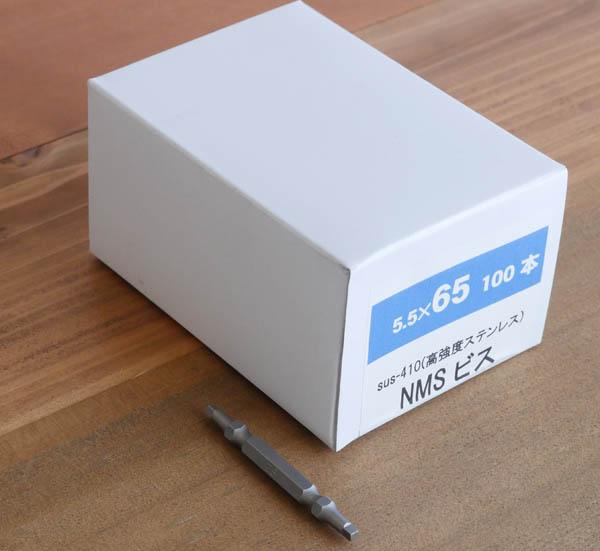 高強度ステンレス【65mm 】100本入(ビット付) NMSビス ソフトウッド・ハードウッド対応 日本製