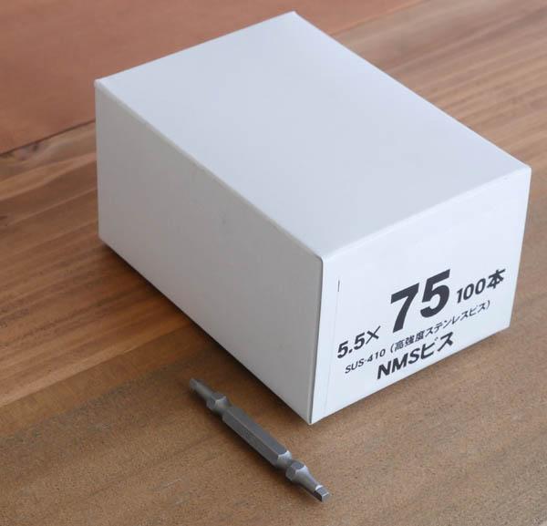 高強度ステンレス【75mm 】100本入(ビット付) NMSビス ソフトウッド・ハードウッド対応 日本製