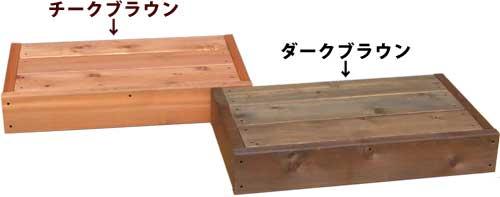 レッドシダー1段ステップ(節あり) 間口770mm 奥行433mm 高さ147mm