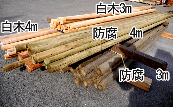 添木 杉桧丸太 4M×30mm 防腐加工済 【お引き取り商品】