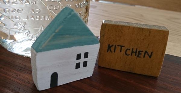 木製文具 木のマグネット マグネットハウス