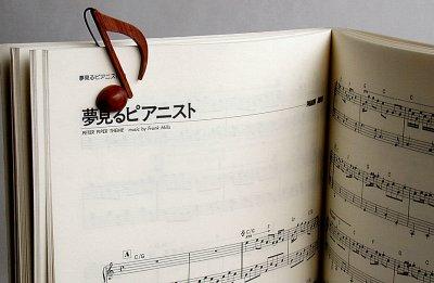【木製文具】【木のクリップ】 音符クリップ 8分音符:ナラ