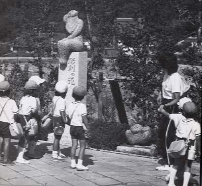 彫刻の道  鈴木政夫