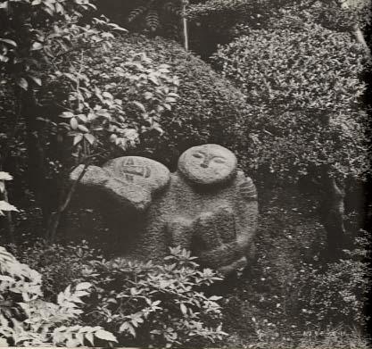 鈴木政夫 町造りの中の石彫作品集 編集 中川藤一
