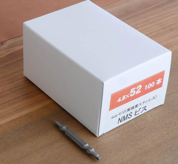 高強度ステンレス【52mm 】100本入(ビット付) NMSビス ソフトウッド・ハードウッド対応 日本製